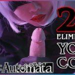 Zentai Fantasy – Nier Automata 2B Gets Fucked in Neo Tokyo HD 720p